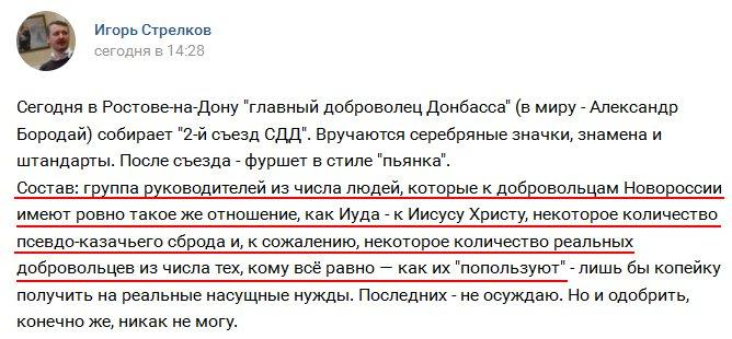 В основе политики США в отношении России лежит агрессивная русофобия, - Лавров - Цензор.НЕТ 1209