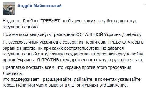 Российские власти опустились до уровня пиратов. Такое же происходит в Сомали, - Полозов о политических преследованиях в РФ - Цензор.НЕТ 1099