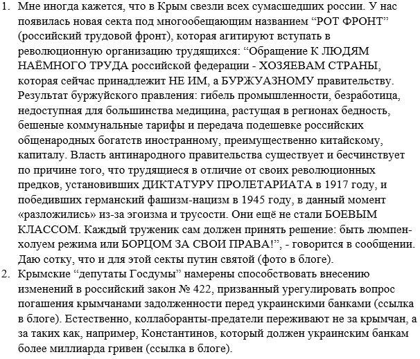 Украина направила в МИД Польши ноту протеста в связи с осквернением польскими националистами памятника воинам УПА, - Дещица - Цензор.НЕТ 6141
