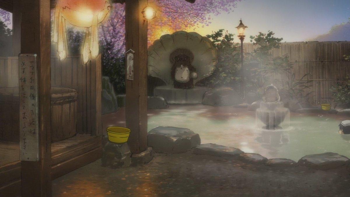 Ovo Energy Bath Spa