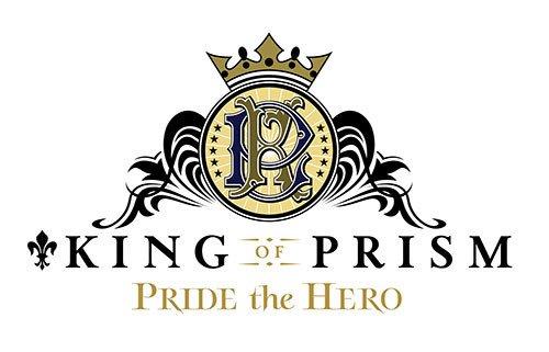 「KING OF PRISM」新作ティザービジュアル解禁、監督・菱田正和のコメントも
