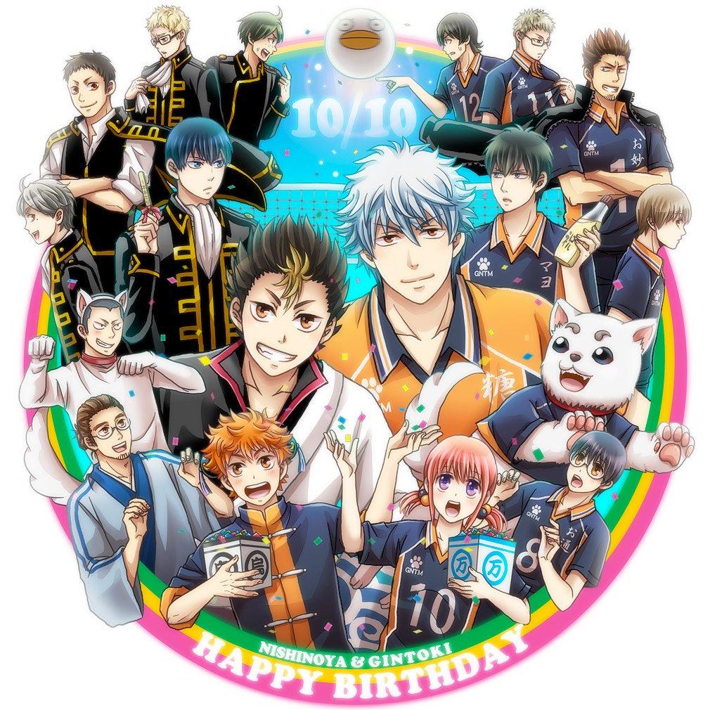 銀さん&ノヤっさん誕生日おめでとう! #坂田銀時生誕祭2016 https://t.co/BmC8tXIfps