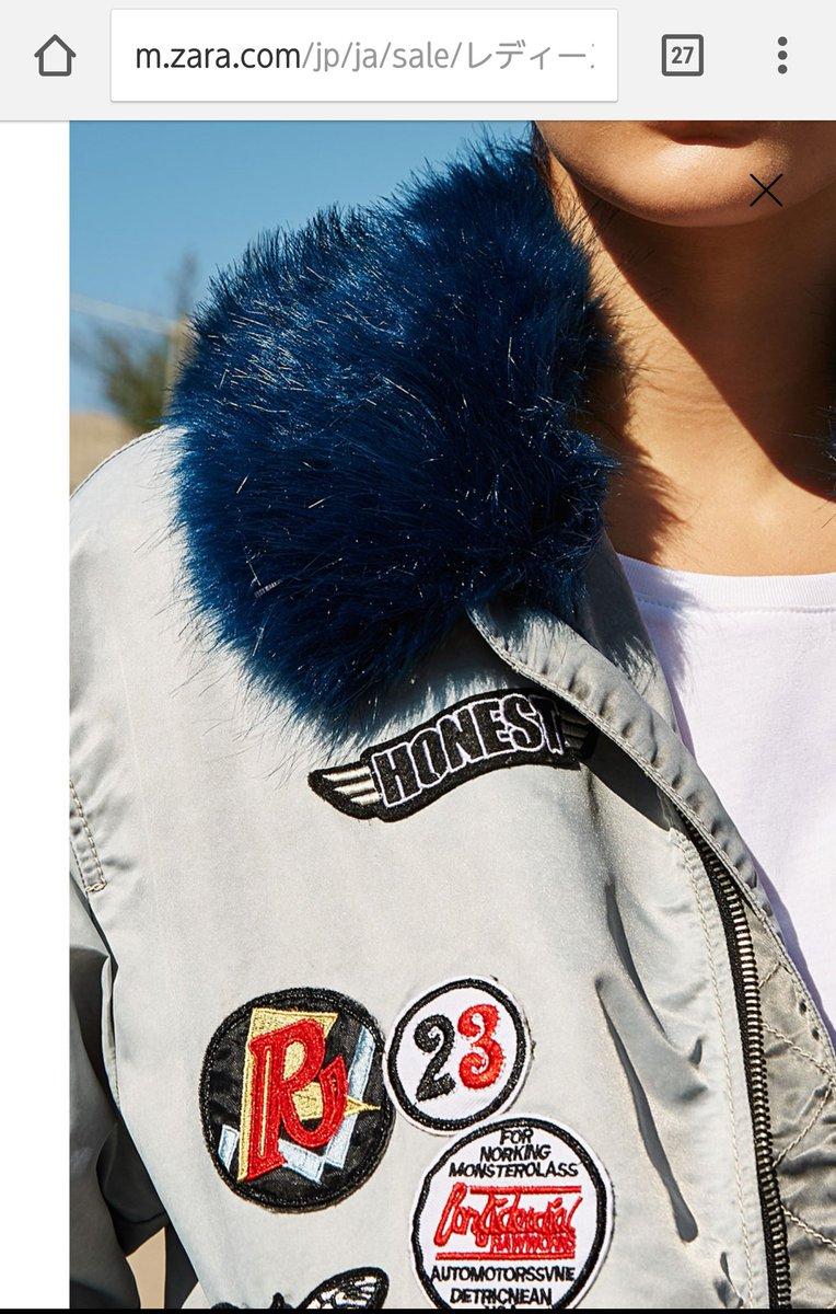 @band5ds ZARAのジャケットの立海ワッペン気になって重ねたらコス用のワッペンとほぼ一致しました これは完全に黒 https://t.co/gEvjdo9Zyr