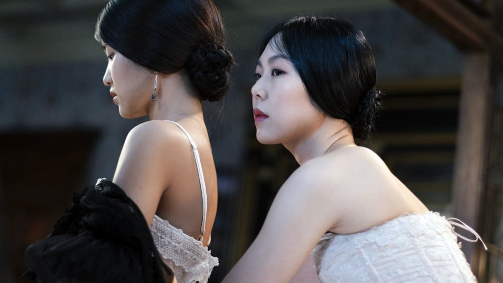 Thumbnail for The Handmaiden at the LFF 2016