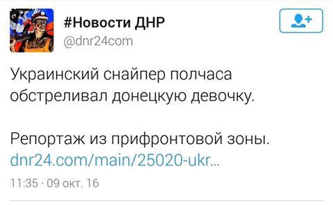 Полиция на Закарпатье применила оружие, чтобы остановить автомобиль с грабителями - Цензор.НЕТ 8730