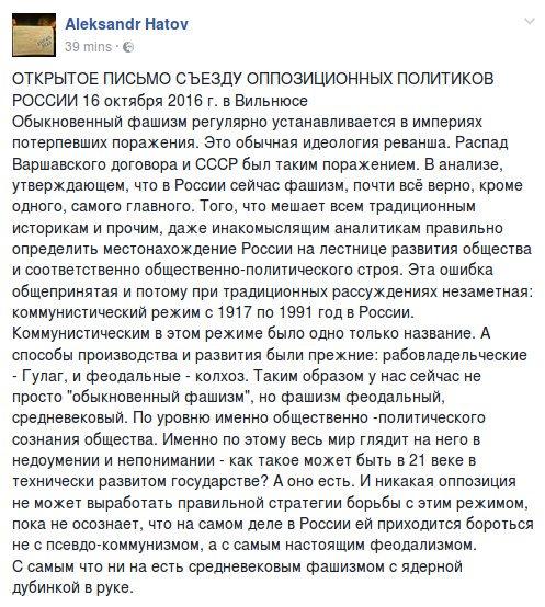 Минобороны РФ по тревоге подняло более 20 тысяч российских военных в Сибири - Цензор.НЕТ 3393