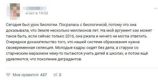Новоизбранную Госдуму нельзя считать легитимной, - Ходорковский - Цензор.НЕТ 2351