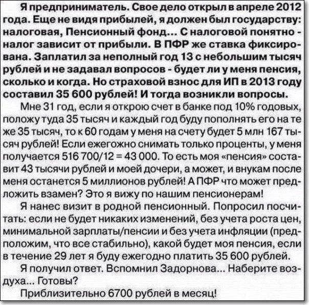 """Путин не верит в конец """"эры углеводородов"""" - Цензор.НЕТ 8946"""