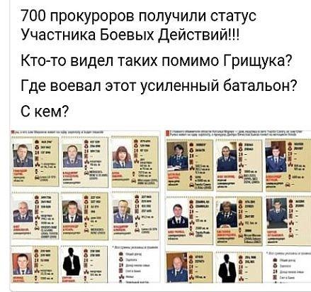 """""""С нового года заработная плата во всех звеньях прокуратуры увеличится"""", - Луценко - Цензор.НЕТ 6661"""