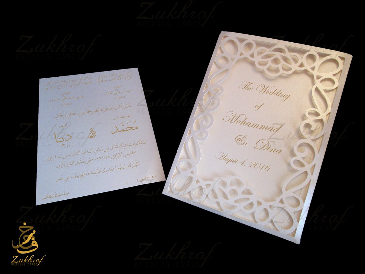 Zukhrof Weddingcards Zukhrof Cards Twitter