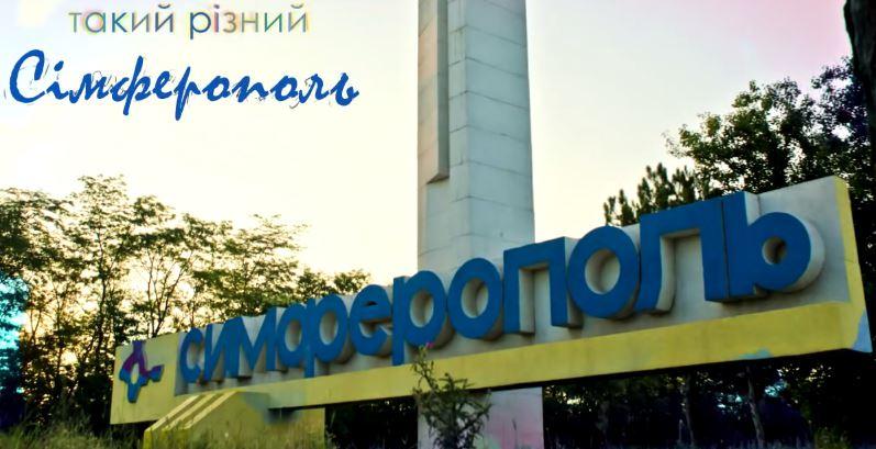 Siemens запретила России использовать свои турбины в оккупированном Крыму, - Минюст - Цензор.НЕТ 3566