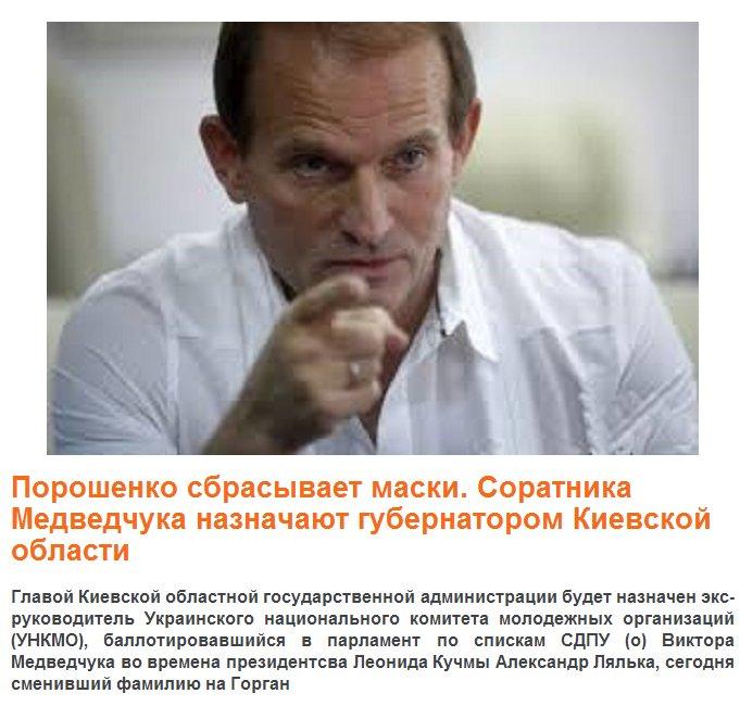 Киевский облсовет проголосовал за подписание договора о разграничении полномочий с центральной властью - Цензор.НЕТ 5295