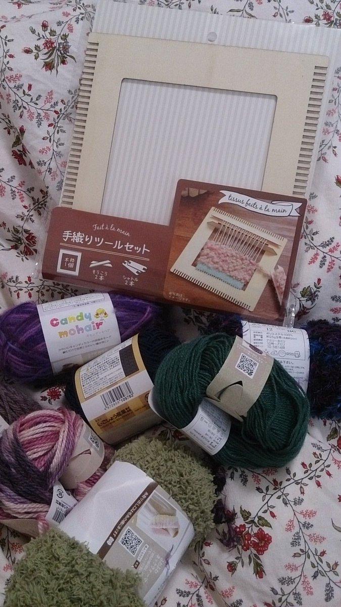 100均セリア「手織りツールセット」簡単♥小物作り