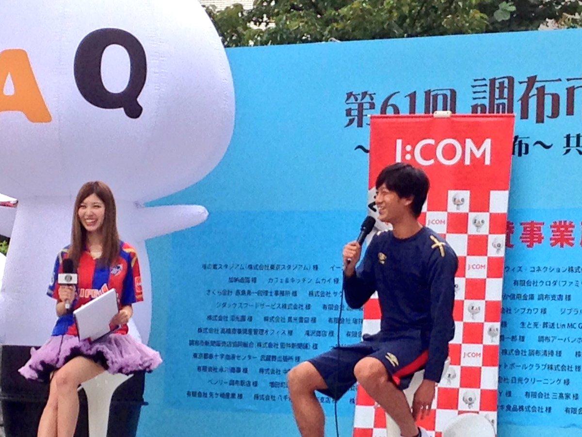 FC東京【公式】🔜11/10(H)磐田戦 ...