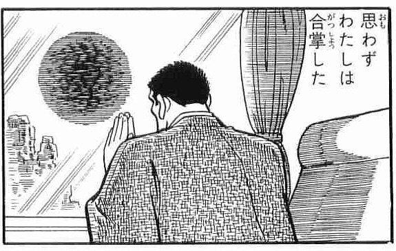 たわわアニメを見たぼく https://t.co/DUxkqjx5sF