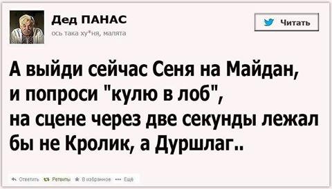 Антикоррупционный комитет обратится в ГПУ и СБУ по поводу саботажа е-декларирования, - Егор Соболев - Цензор.НЕТ 3942