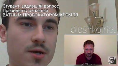 """Семейные дела в Москве могли быть """"крючком"""" в спецоперации ФСБ, чтобы выманить Сущенко в РФ, - Фейгин - Цензор.НЕТ 8872"""