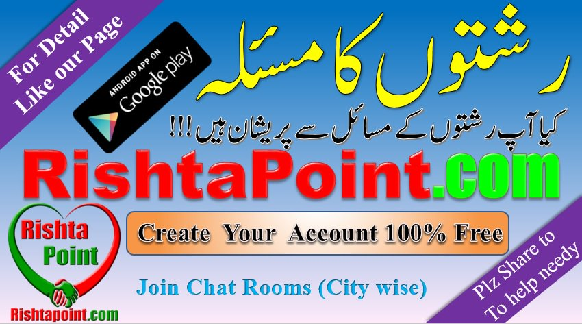 Sites free in pakistan marriage Online matrimonial