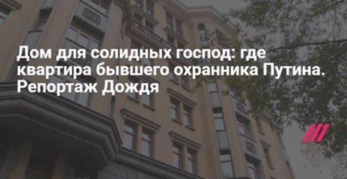 """Генпрокуратура """"сливала"""" адвокатам Злочевского результаты расследований британских правоохранителей, - Егор Соболев - Цензор.НЕТ 4663"""