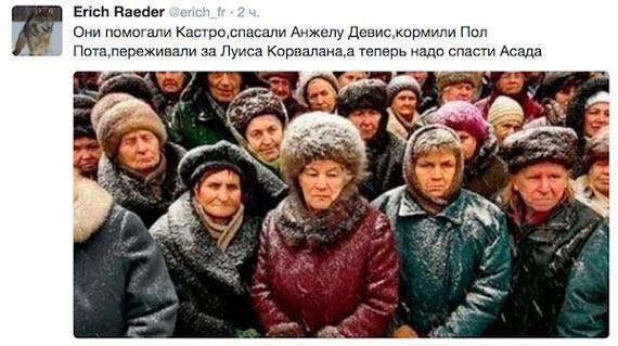 Новоизбранную Госдуму нельзя считать легитимной, - Ходорковский - Цензор.НЕТ 1300
