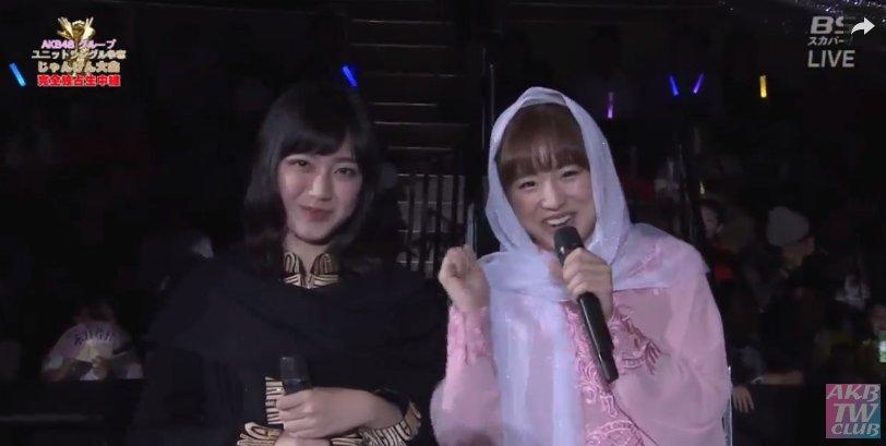 Sinka di JKT48 Janken Competition 2016
