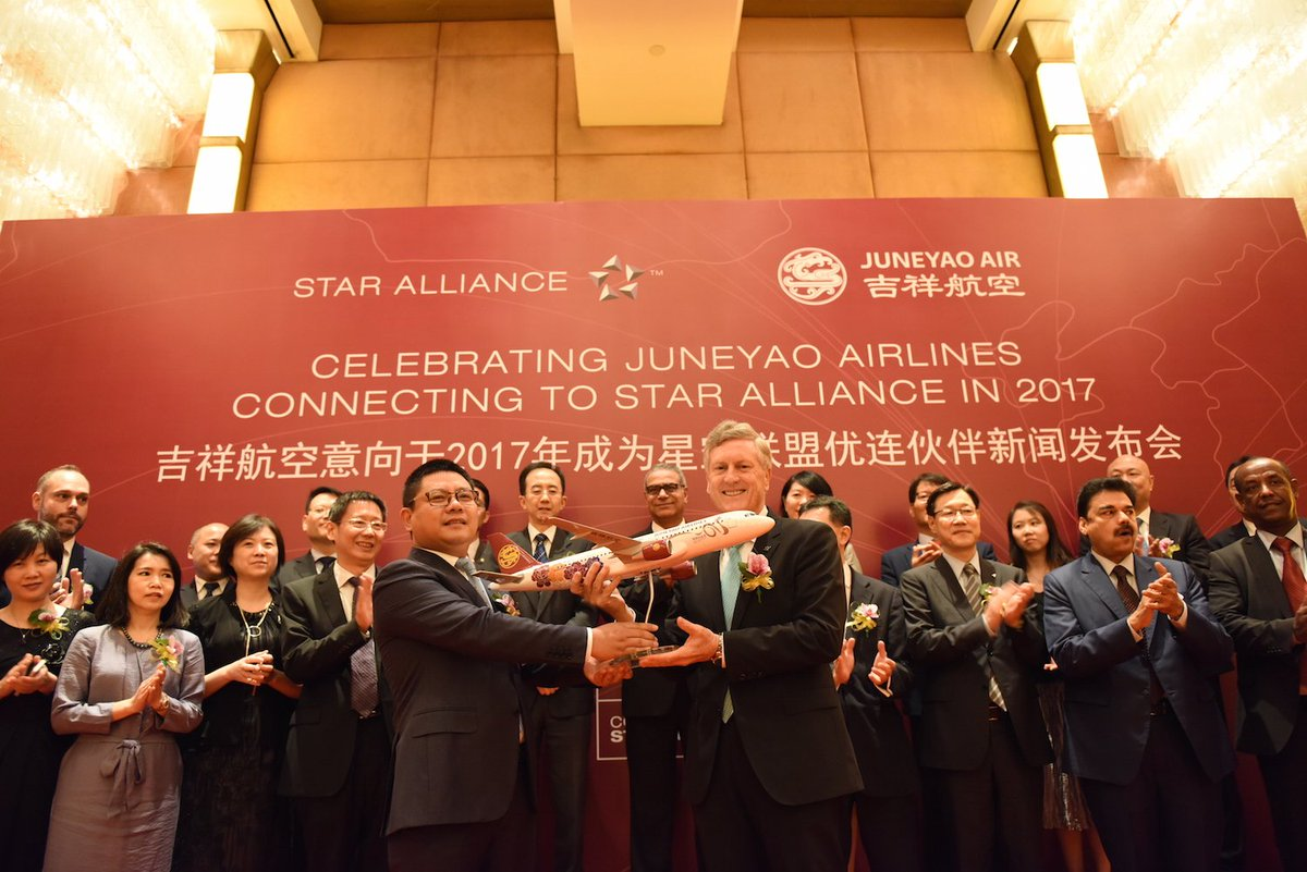Juneyao Air, bientôt la 28 ème compagnie du réseau Star Alliance.