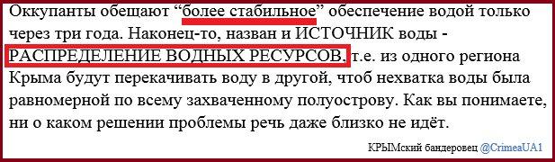 """""""В Сирии у нас будет на постоянной основе военно-морская база в Тартусе"""", - замминистра обороны РФ Панков - Цензор.НЕТ 9087"""