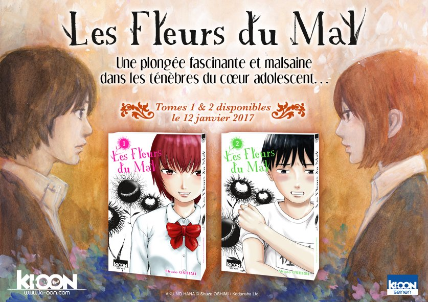 [Actu Manga] Les Fleurs du Mal dévoilent ses premières pages