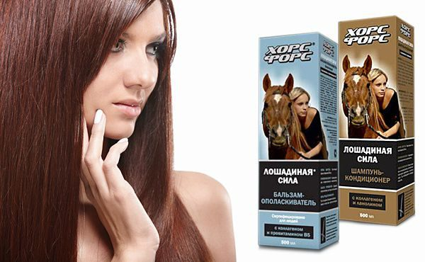 лошадиная сила шампунь для окрашенных и поврежденных волос отзывы