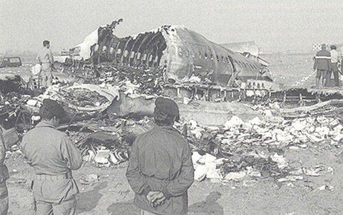 Uganda Airlines Flight 775
