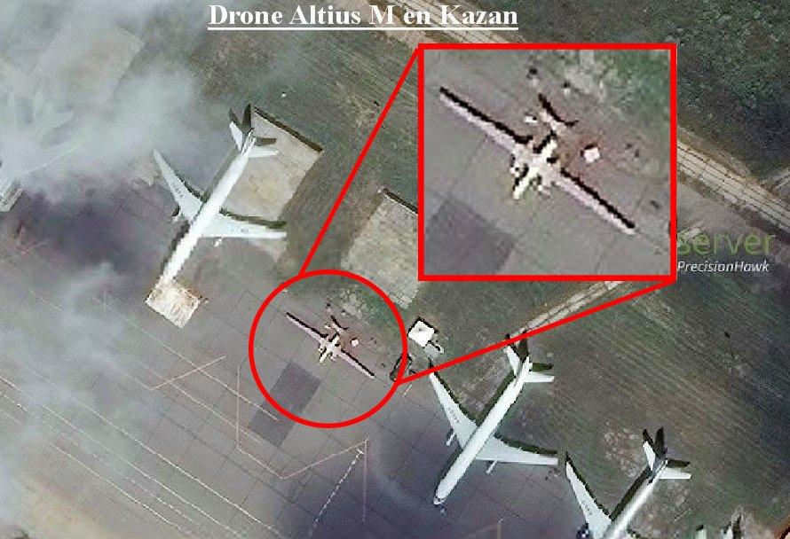 В Сети обнаружили снимок секретного российского беспилотника