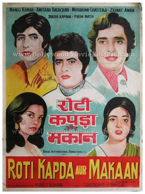 Roti Kapda aur Makan - Hand Made Movie Poster