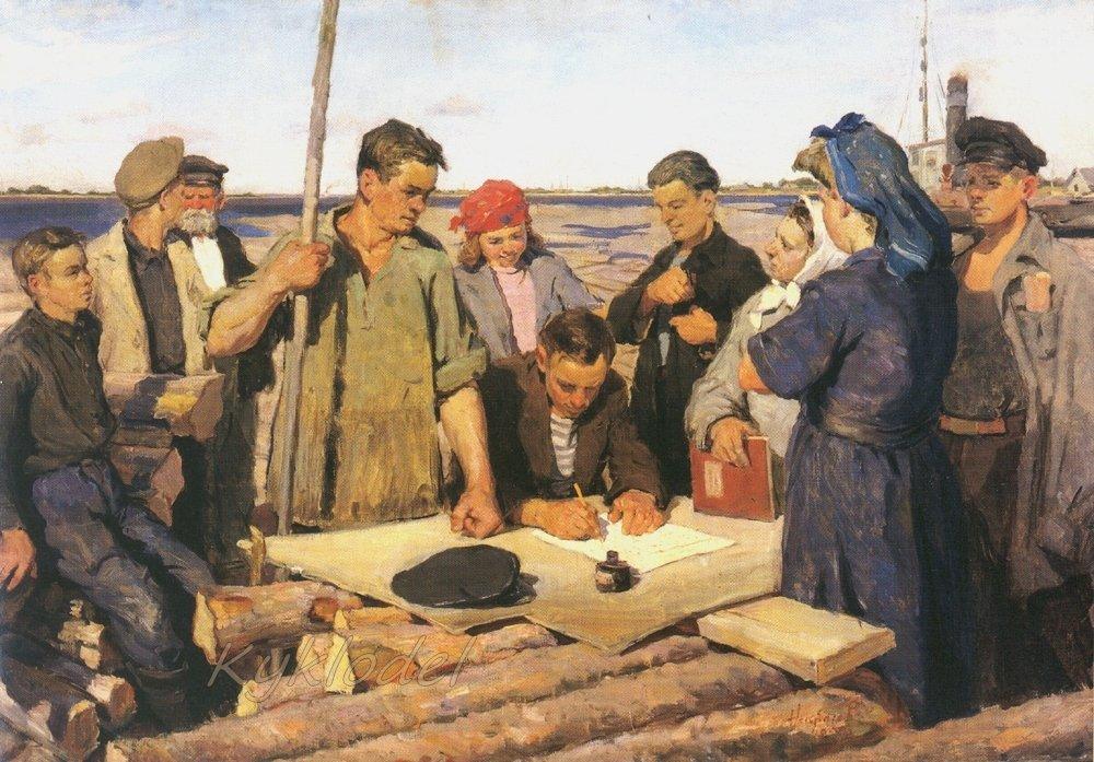 Картинки соцреализм, днем рождения женщине