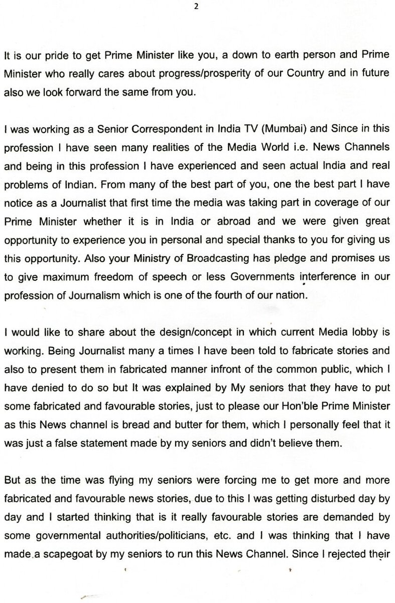Indiatvexposed hashtag on twitter india tv reporter writes letter to modi says his channel manipulates news to favor modi and bjp indiatvexposed picitterntfvujpk4p spiritdancerdesigns Choice Image