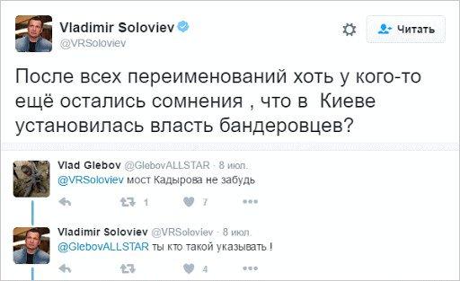 Новыми санкциями Запад боится загнать Путина в угол, - замглавы МИД Зеркаль - Цензор.НЕТ 8249