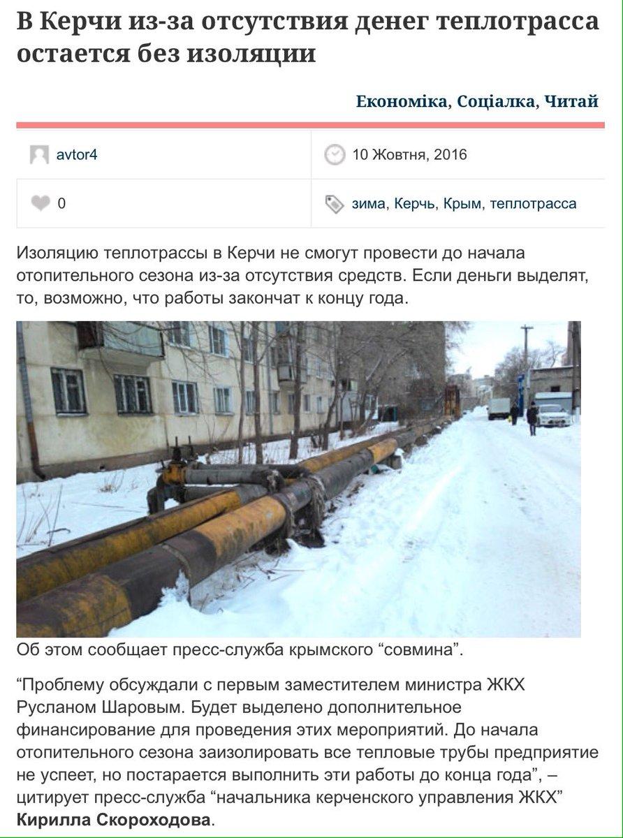Украина направила в МИД Польши ноту протеста в связи с осквернением польскими националистами памятника воинам УПА, - Дещица - Цензор.НЕТ 3847