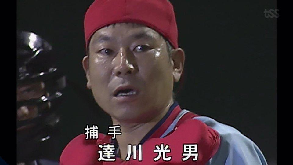 安芸の者がゆく@広島東洋カープ...
