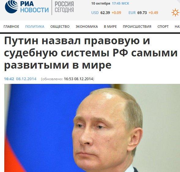 Дело о преступлениях против Майдана должно быть завершено и передано в суд, - Яценюк - Цензор.НЕТ 228
