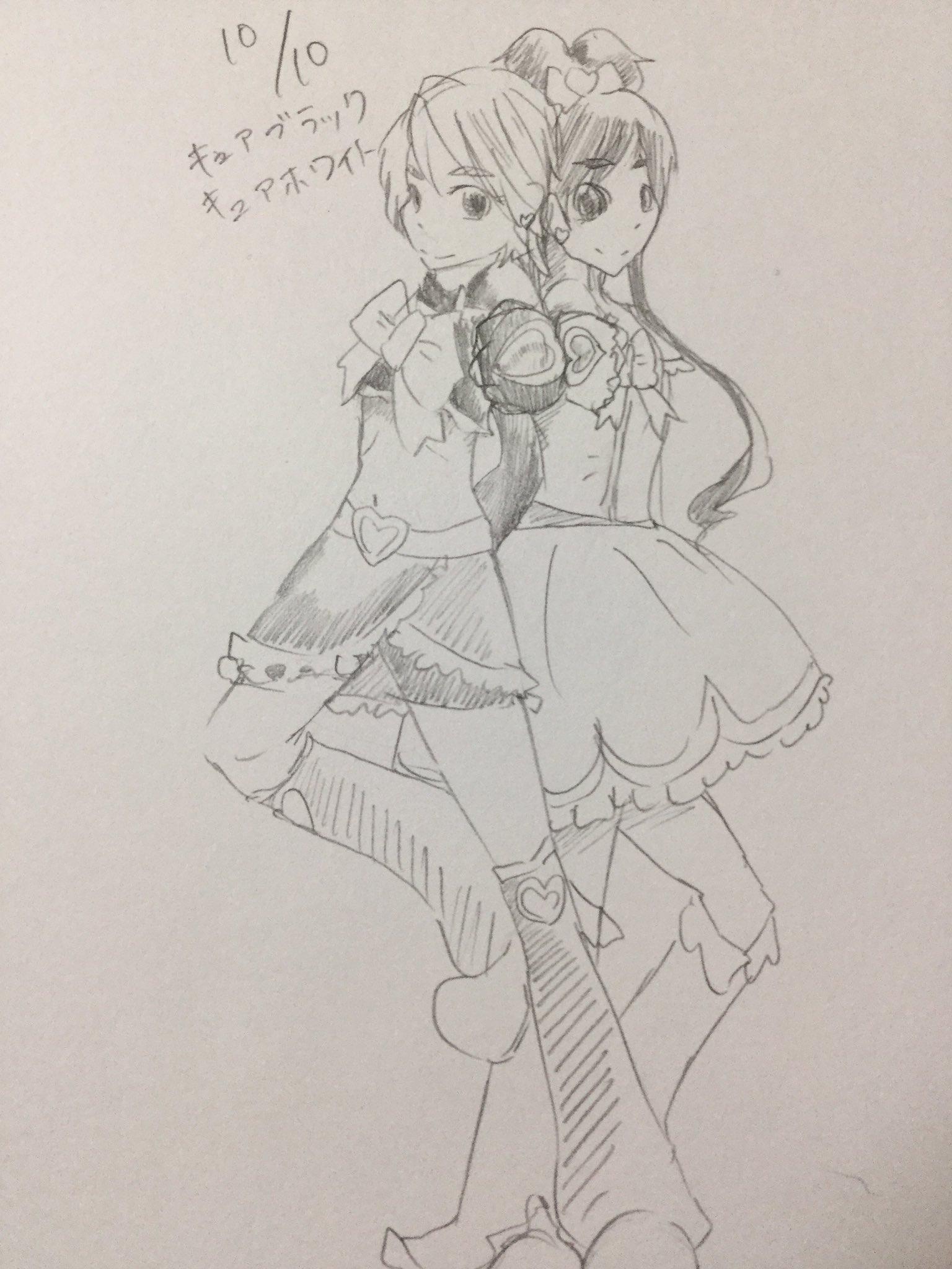 葉緑体 りんごジュース中毒 (@youryokutaigirl)さんのイラスト