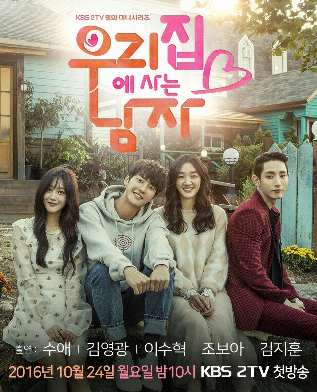 sweet-stranger-and-me capitulos completos