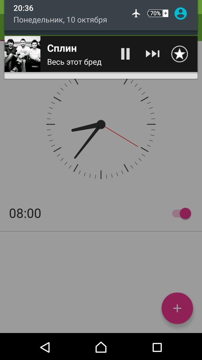 скачать музыку как на будильнике на телефон