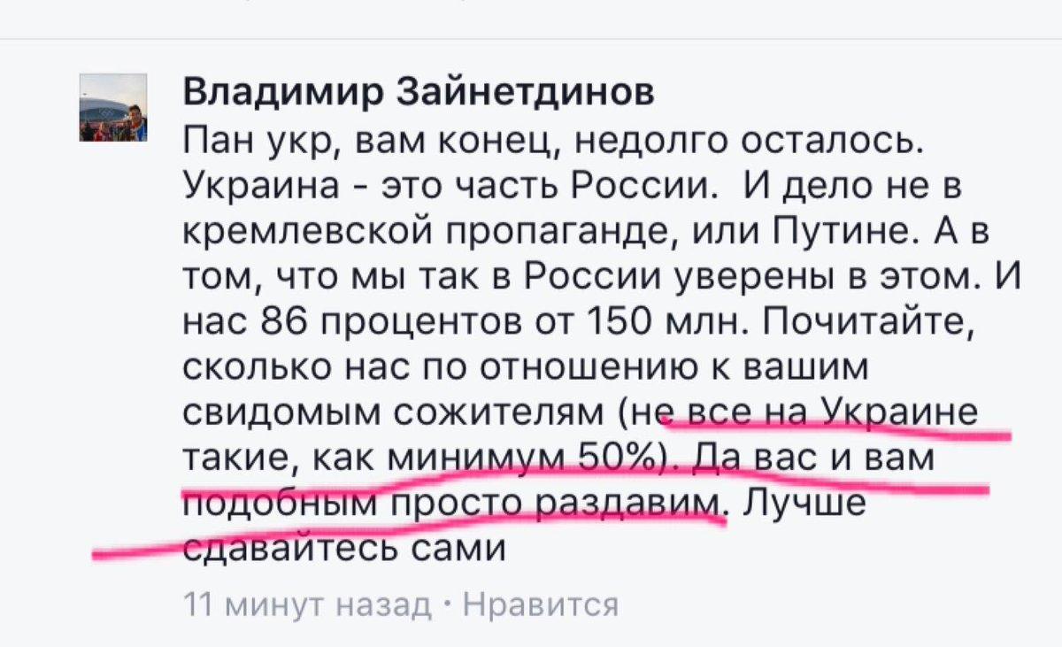 Путин не находится в международной изоляции, - Песков - Цензор.НЕТ 3390