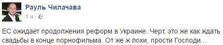 """Рано или поздно мы должны перейти от """"нормандского формата"""" как минимум к будапештскому, задействовав в переговорах гораздо больше государств, - Кравчук - Цензор.НЕТ 9228"""
