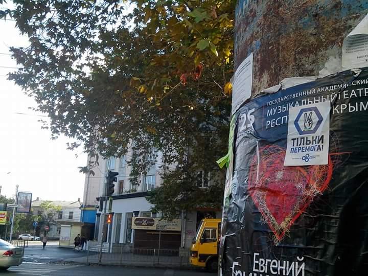 ПАСЕ создала прецедент, осудив выборы в Госдуму РФ в оккупированном Крыму, - Арьев - Цензор.НЕТ 6575