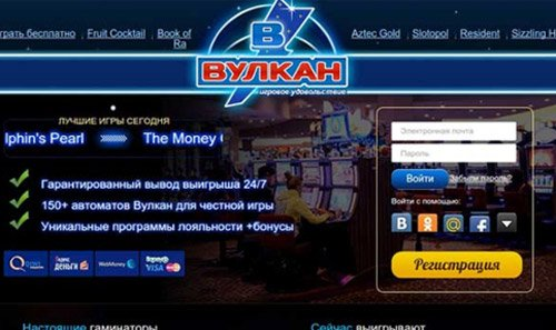 Казино вулкан lang ru подпольное казино в кинотеатре ударнике в петропавловске