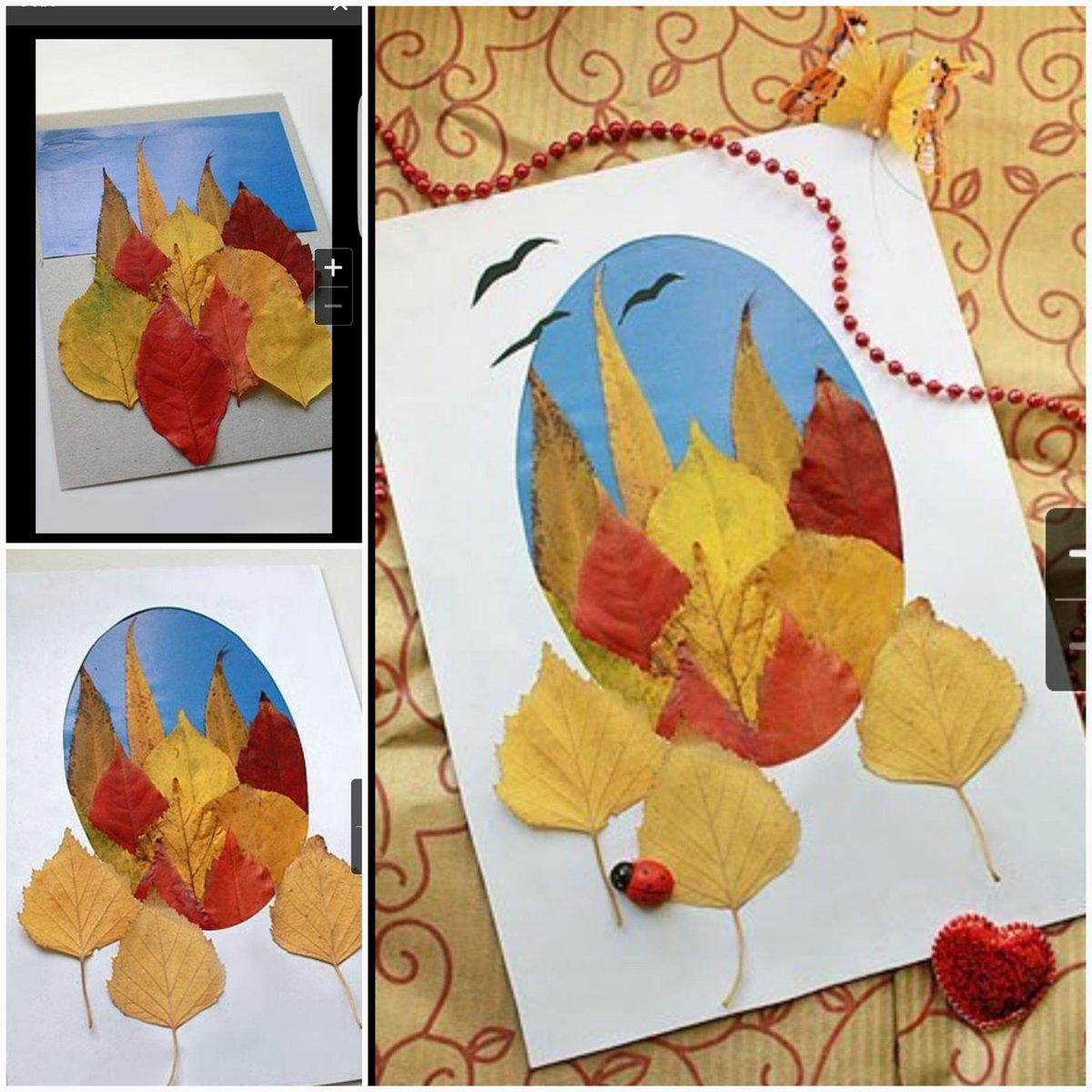 Открытка осень из листьев, надписью мамина радость