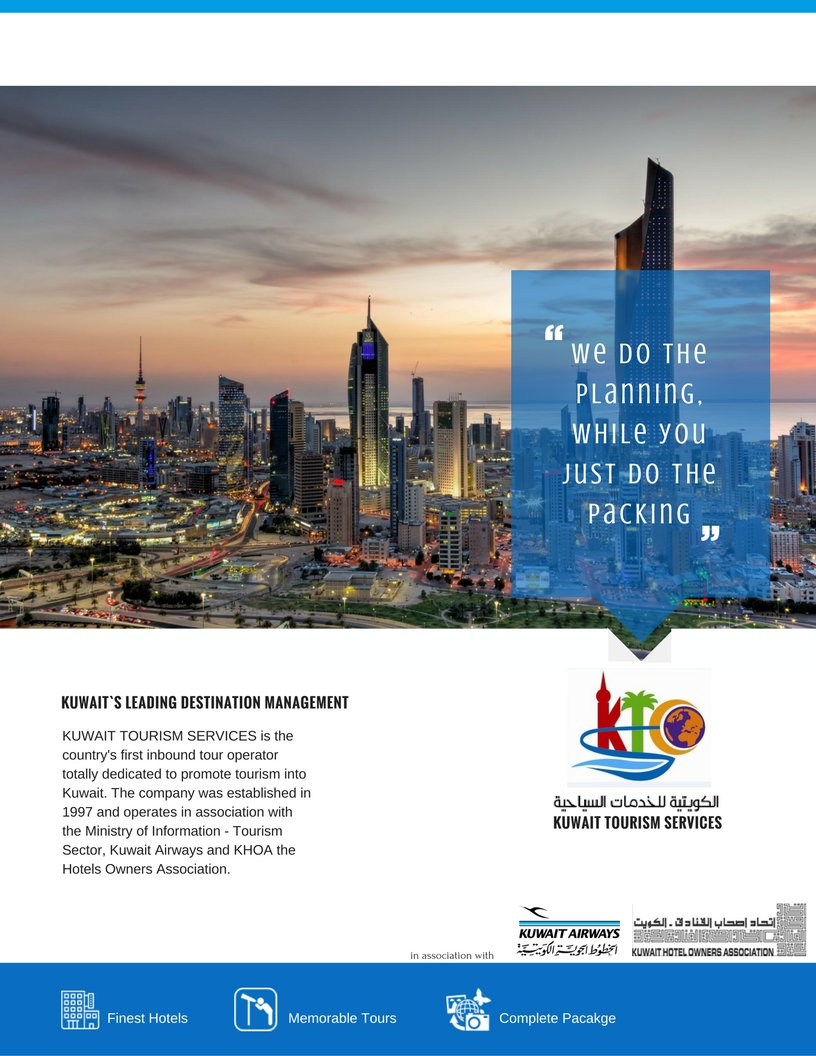 Kuwait Tourism on Twitter:
