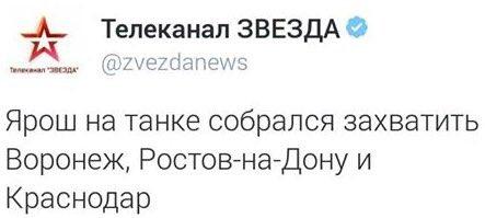 ФСБ вызывает на допрос четырех членов Меджлиса, - Джелялов - Цензор.НЕТ 2459