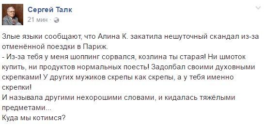 Путин не находится в международной изоляции, - Песков - Цензор.НЕТ 9407