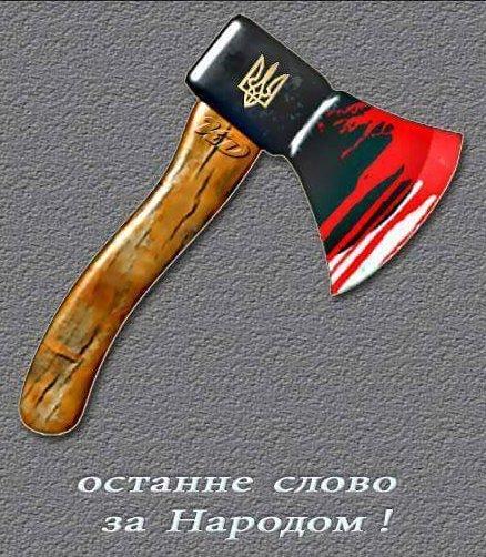 """Более чем в 60 странах мира сегодня пройдет акция """"Стоп Путин"""" - Цензор.НЕТ 7757"""